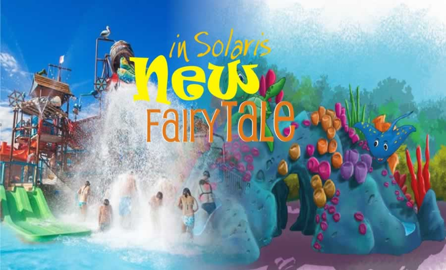 Solaris_aquapark_new_fairy_tale